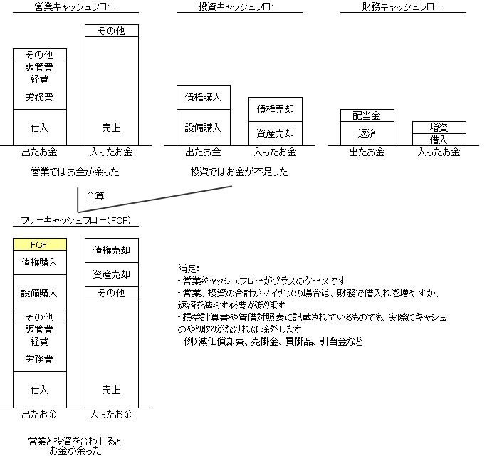 mikata3