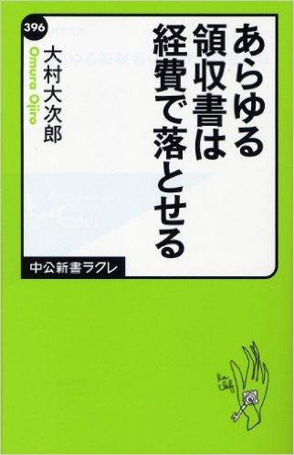 kibyoubook14