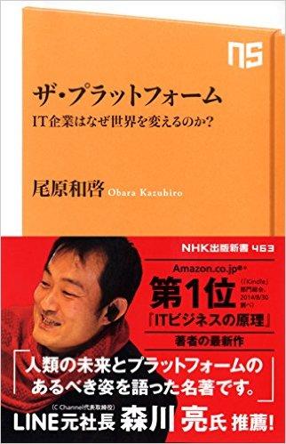 kigyoubook10