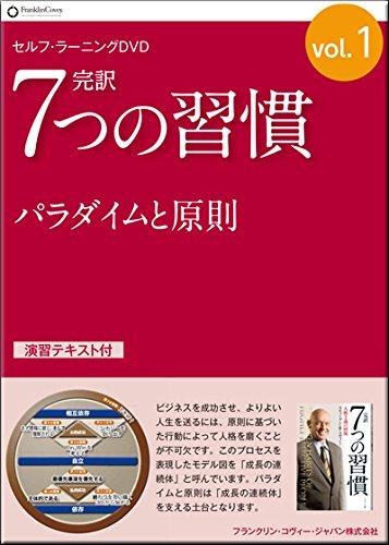 jikokei5