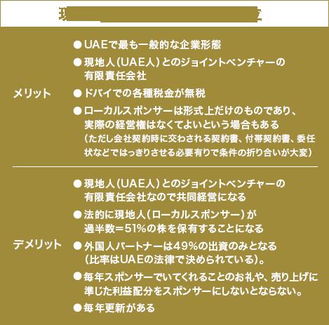 kaigai04